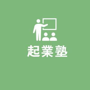 icon-kigyo